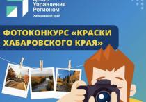 Билеты в театр за поздравление с Днем Хабаровского края