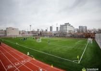 Открыли обновленный стадион СК «Урал» в Екатеринбурге