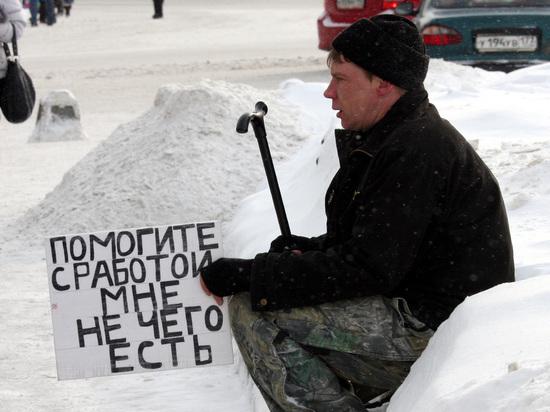 Росстат усовершенствует методы оценки финансового положения граждан РФ