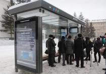В Новосибирске передумали делать умные остановки, вместо них будут комфортные