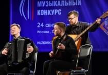 Музыкальный коллектив из Кирова вошел  в тройку лучших в России