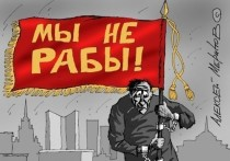 Почему Дмитрий Козак не ответил на приглашение Майи Санду