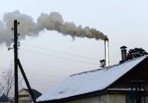 Загазованность и смог: в Улан-Удэ наступает сезон «черного неба»
