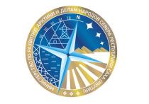 Министерство по развитию Арктики Якутии проводит конкурс среди организаций КМНС