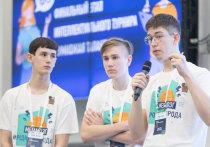 Омские школьники могут принять участие в интеллектуальном турнире и выиграть поездку в Сочи