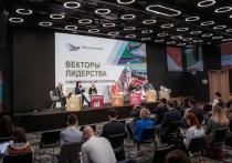 Металлоинвест выступил со-организатором конференции «Вызовы 2030: устойчивость, лидерство, инициативы»