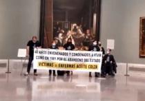 В Мадриде группа из шести человек объявила о захвате музея Прадо и о намерении покончить с собой