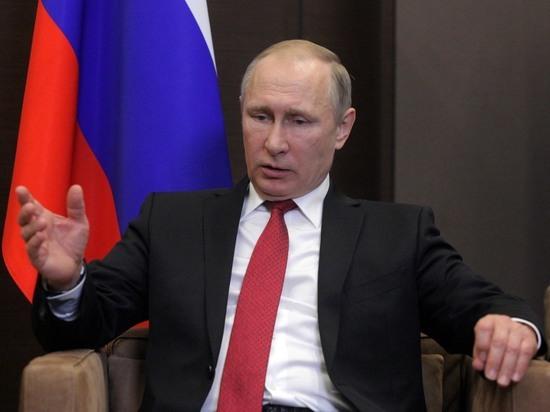 Владимир Путин отказался от личного участия в саммите Большой двадцатки в Риме