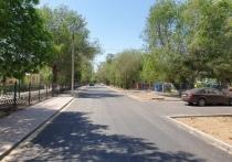 Дорожные работы завершены на улицах Славянская, Карагалинская и 4-ая Черниговская