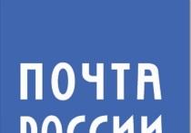 Почта России увеличивает объемы транзита из Японии в Европу