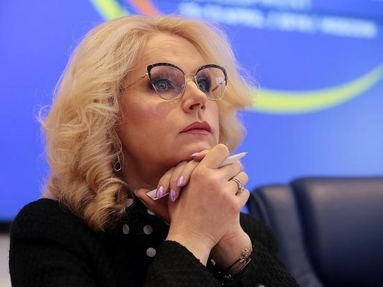 Вице-премьер России Татьяна Голикова предложила обратиться к президент России Владимиру Путину и ввести с 30 октября по 7 ноября нерабочие дни