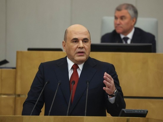 Премьер-министр Михаил Мишустин оценил меры для сдерживания пандемии, предложенные вице-премьером Татьяной Голиковой