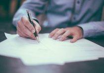 Прокуратура «погасила» в ДФО задолженность по исполненным контрактам