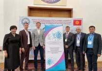 В Бишкеке выступили представители научных кругов из разных стран