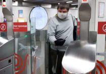 """По сведениям """"МК"""", уже до конца сегодняшнего рабочего дня будет объявлено о введении новых ограничительных мер в столице в связи с ситуацией по коронавирусу"""