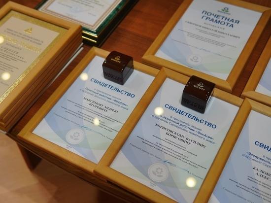 В ходе мероприятия были подчеркнуты выдающиеся результаты работы ФосАгро и огромная роль компании в укреплении социально-эконмического потенциала Вологодской области