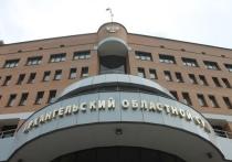 Архангельский областной суд ужесточил приговор двум активистам Шиеса по уголовному делу