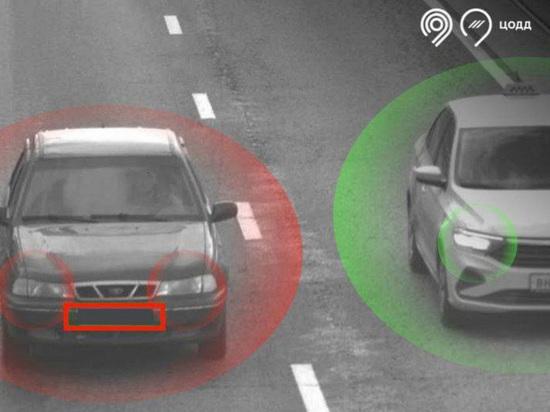 Столичный департамент транспорта сообщил о начале работы в Москве первого дорожного видеорегистратора, который фиксирует движение автомобилей без включенного ближнего света или дневных ходовых огней