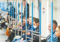 Москвичам в очередной раз погрозили пальцем: мол, заболеваемость в городе растет, а маски-то никто и не носит — нужно срочно принимать меры! Пообещали штрафовать на 5000 рублей не только за отсутствующую маску, но и за спущенную