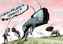 Рэйляну: Совет по аудиовизуалу превращается в биту власти