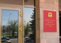 Депутат Заксобрания Забайкальского края Алексей Кужиков, который был осужден за налоговое преступление, еще не лишен депутатского мандата
