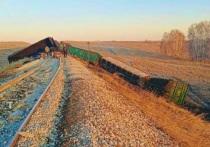 Несколько вагонов с углем сошли с рельсов и опрокинулись в Кузбассе