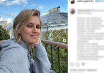 По словам актрисы, решение о ее участии в проекте принимал фигурист Илья Авербух