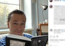Актер Сергей Безруков рассказал в соцсетях, что заболел коронавирусом