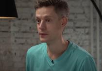 Дудя приговорили к штрафу в 100 тысяч за пропаганду наркотиков