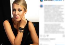 Телеведущая Ксения Собчак в стрессовых ситуациях предпочитает сбегать от свалившихся на нее проблем, считает графолог, психолог-консультант Дмитрий Смыслов