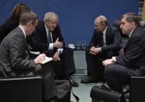 Отказ президента России Владимира Путина приезжать на климатический саммит в Глазго стал ударом по премьер-министру Великобритании Борису Джонсону