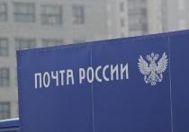 Почта России вошла в ТОП-20 лучших почтовых операторов мира