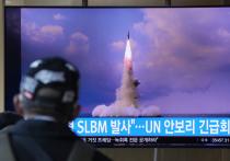 Северная Корея вновь стала причиной для беспокойства мировых держав