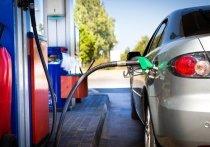 Цены на бензин в Костромской области вернулись к значениям начала сентября