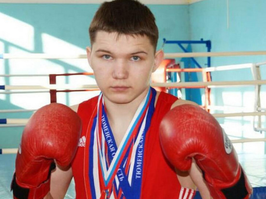23-летний боксер Илья Медведев, который смог зарезать напавшего на него медведя в Тюменской области, находится в коме