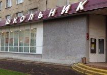 Депутаты Гордумы Костромы решили все-таки магазин «Школьник» не продавать