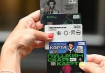 Костромские новшества: в резиденцию Снегурочки — по «Пушкинской карте»