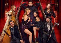 На экраны России выходит трэш-комедия про вампиров, снятая в Костроме