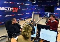 Радио «Вести FM» теперь можно принимать и в Костроме