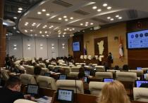 Правительство Пермского края представило проект бюджета на «трехлетку»