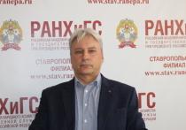В Ставропольском филиале РАНХиГС отметили «сдержанный оптимизм» по бюджетным местам