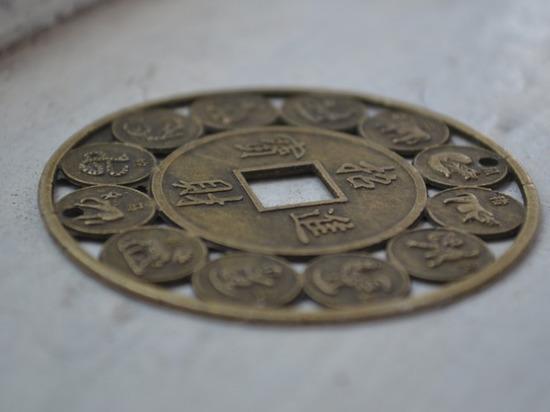 Астрологи назвали четырех представителей зодиакального круга, которым крупно повезет в конце октября, пишет Sohu