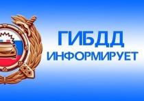 В Ивановской области установили личность водителя, сбившего двух подростков и скрывшегося с места ДТП