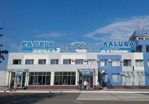 Из Калуги планируют начать полеты в Самару, Астрахань, Нижний Новгород