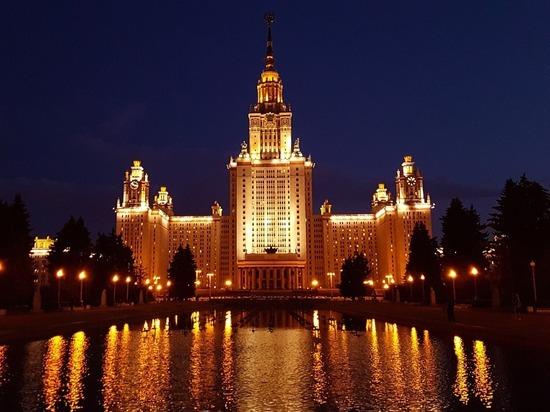 Высшие учебные заведения Москвы с 28 октября переходят на дистант