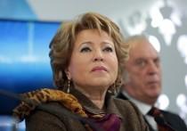 Делегации Польши и Прибалтики покинули зал во время выступления Матвиенко