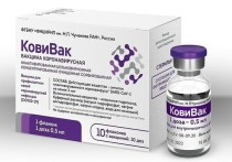 В Костроме наконец-то появилась загадочная вакцина «КовиВак»