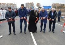 Трасса была построена в рамках развития туристического кластера Арзамас – Дивеево – Саров