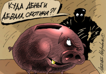 Почему вопрос о краже миллиарда поверг в ступор министра Литвиненко
