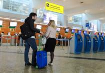 После объявления нерабочих дней количество запросов по поиску авиабилетов увеличилось вдвое